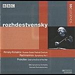 Gennady Rozhdestvensky Rozhdestvensky - Rimsky-Korsakov, Rachmaninov, Prokofiev (1978-1979)