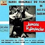 Manos Hadjidakis Vintage Movies No. 23 - Ep: Jamais Le Dimanche