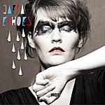 Jaffa Echoes