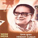 Hemant Kumar Hemant Kumar, The Legend Of India (Bollywood Songs)