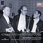 Rudolf Barshai Beethoven : String Trios