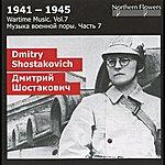Alexander Titov 1941-1945: Wartime Music, Vol. 7