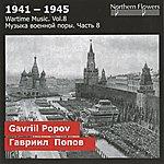 Alexander Titov 1941-1945: Wartime Music, Vol. 8