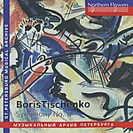 Gennady Rozhdestvensky Tishchenko: Symphony No. 6