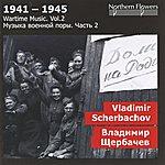 Alexander Titov 1941-1945: Wartime Music, Vol. 2