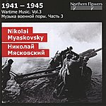 Alexander Titov 1941-1945: Wartime Music, Vol. 3