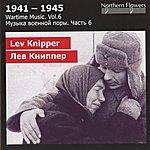 Alexander Titov 1941-1945: Wartime Music, Vol. 6