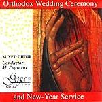 Miroslav Popsavov Orthodox Wedding & New-Year Service