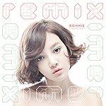 Bonnie First Sight (Remix)