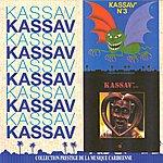 Kassav' Kassav' No. 3