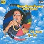 Usha Uthup Dilon Nache Punjab -Usha Uthup
