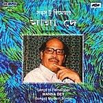 Manna Dey Manna Dey-Bengali Songs To Remember