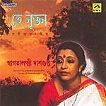 "Swagatalakshmi Dasgupta Hey Nutan"" Rabindra Sangeet"