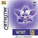 Manna Dey Romance - Pagal Tomar Janya Je