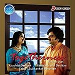 Subhankar Banerjee Togetherness-Bandish