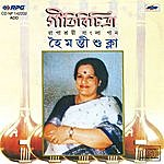 Haimanti Sukla Haimanti Sukla - Geeti Bichitra