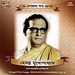 Hemanta Mukherjee A Legend Of Glory-Vol 1- Hemanta Mukherjee