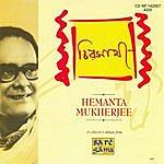 Hemanta Mukherjee Hemanta Mukherjee- Chirasathi