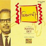 Manna Dey Manna Dey - Chirasathi