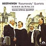 """Tokyo String Quartet Beethoven: """"Razumovsky"""" Quartets (Op.59, Nos.1-3)"""