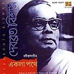 Debabrata Biswas Ekla Pathe