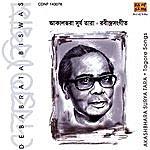 Debabrata Biswas Akashbhara Surya Tara
