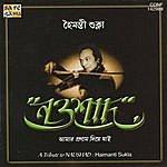 Haimanti Sukla Amar Pranam Diya Jai - Tribute To Naushad