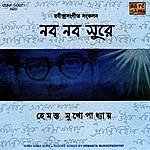 Hemanta Mukherjee Naba Naba Sure