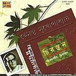 Hemanta Mukherjee Chirantan Bengali Modern Songs