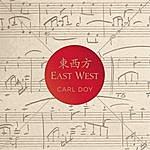 Carl Doy East West