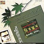 Pankaj Mullick Chirantan - Pankaj Kumar Mullick