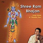 Anup Jalota Shree Ram Bhajan