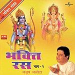 Anup Jalota Bhakti Ras Vol. 2