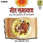 Sudhir Phadke Geet Ramayan - Vol 2