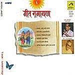 Sudhir Phadke Geet Ramayan - Vol 6