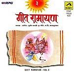 Sudhir Phadke Geet Ramayan - Vol 3