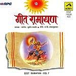 Sudhir Phadke Geet Ramayan - Vol 7