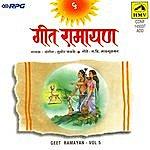 Sudhir Phadke Geet Ramayan - Vol 5