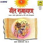 Sudhir Phadke Geet Ramayan - Vol 9