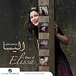 Elissa Best Of Elissa