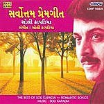 Soli Kapadia The Best Of Soli Kapadia (Romantic Songs)