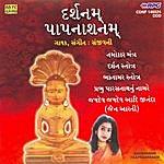 Sanjivani Darshanam Paapnashanam - Sanjivani