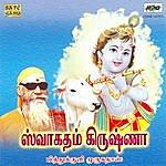 Pithukuli Murugadas Swagatham Krishna/Pithukuli Murugadas-Tm