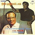 T.M. Sounderarajan T.M.Soundrajan Sings For M G R (Tamil)