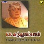 K.B. Sundarambal K.B.Sundarambal- Tamil Devotional