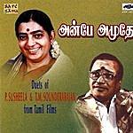 T.M. Sounderarajan Duets Of P.Sushela/T.M.Sounderajan -Tml.