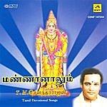 T.M. Sounderarajan Mannanaalum -Tms Dev Songs