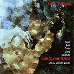David Tanenbaum Acoustic Counterpoint