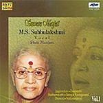 M.S. Subbulakshmi M.S. Subbulakshmi -Suswara Manjari - Vol. 1