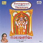 P. Leela Evergreen Treasure Narayaneeyam P Leela.